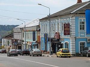 Ruza, Ruzsky District, Moscow Oblast - Solntseva Street in Ruza
