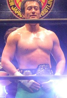 Ryusuke Taguchi IWGP Junior Heavyweight Champion.JPG
