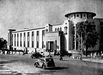 State Bank of Hyderabad - SBH Head Office at Gunfoundry in 1955