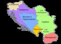 SFR Yugoslavia Region.png