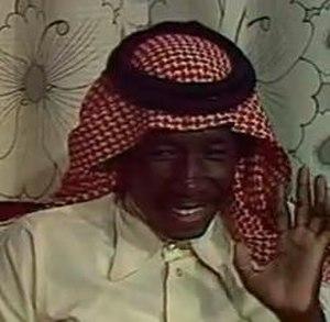 Saad Khader - Image: Saad Khader In ya ked malk kahlaf in 1978