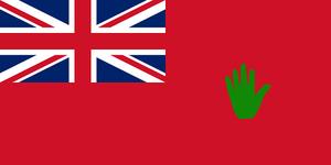 Sachin State - Sachin State Merchant Flag