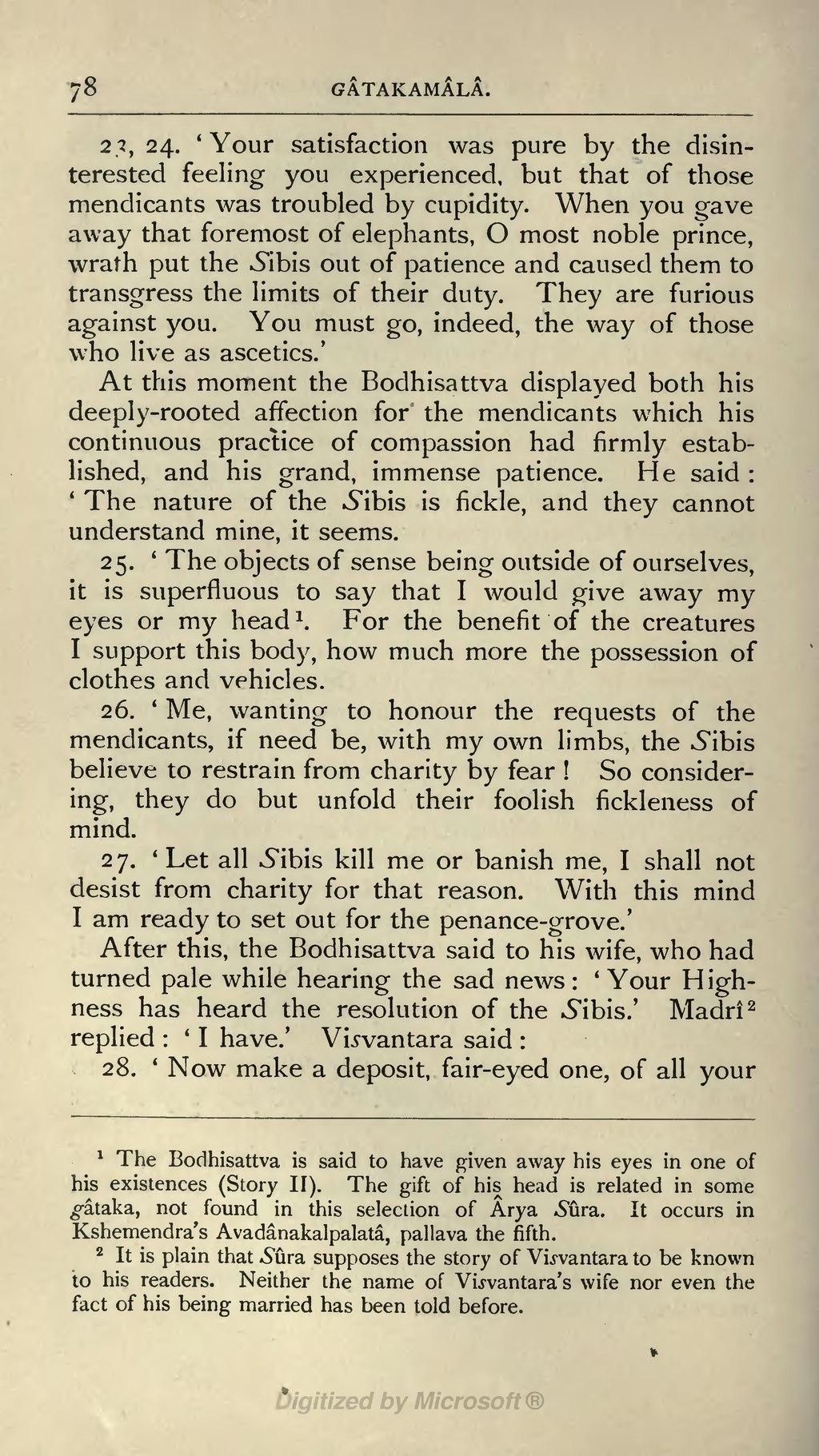 1984 Book 2 Chapter 5 Summary Lord Yinacihiyoml