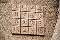 Sagrada Familia Decoration 7 (5839039085).jpg