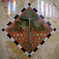 Saint Catharine of Siena Church (Columbus, Ohio) - stone inlay, leaves.jpg
