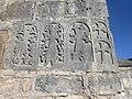 Saint Grigor of Brnakot (cross) 07.jpg