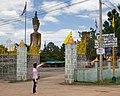 Sala Keoku, Buddha Park (6032736490).jpg