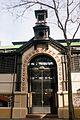 San José 1312-1.jpg