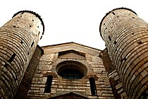 San Lorenzo towers.jpg