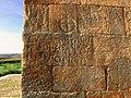San Pedro de la Nave * Marcas de cantero (7211252978).jpg