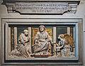 San Pietro in Vincoli Cusanus.jpg