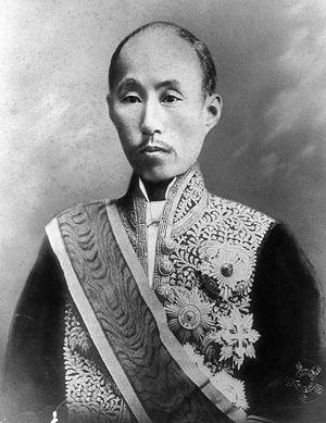 Sanjō Sanetomi