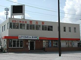 Miyako Station - Sanriku Miyako Station
