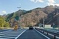 Sanriku Expressway Kamaishi-Toni Interchange.jpg