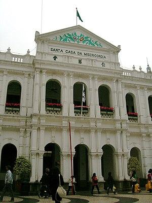 Santa Casa de Misericórdia - The Santa Casa da Misericórdia de Macau, location in Macau.