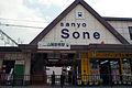Sanyo Sone Station 01.jpg