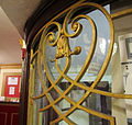 Savoy Theatre Monmouth, Ironwork on the ticket booth.jpg