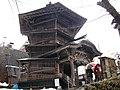 Sazaedou Aidu Japan01.jpg