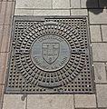 Schachtdeckel 3 Limburg 2014-06-23.jpg