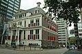 Schielandshuis.jpg
