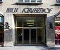 Schwerthof Köln - Eingangsbereich (6249).jpg