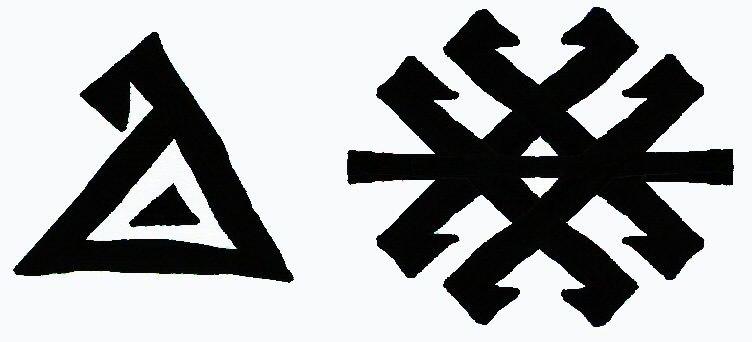 Scorpion kilim motif