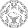 Official seal of Singgora