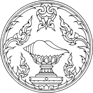 Songkhla Province - Image: Seal Songkhla