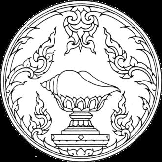 Perlis - Image: Seal Songkhla