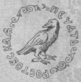 Seal of Rostov from Seal of Ivan IV.png