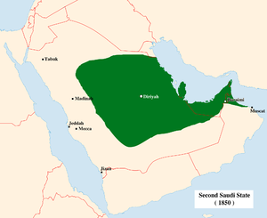 Emirate of Nejd - Image: Second Saudi State Big