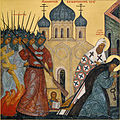 Sergey Kurakin icon fragment 04.jpg