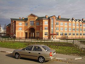 Serpukhov School Number 12.jpg