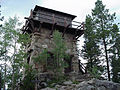 Shadow Mountain Lookout.jpg