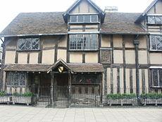 Το σπίτι που γεννήθηκε ο Ουίλλιαμ Σαίξπηρ στο Στράτφορντ (αμφισβητείται ωστόσο αν ο Σαίξπηρ του Statford συνδέεται πράγματι με το θεωρούμενο σήμερα ως σαιξπηρικό έργο).