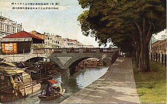"Shamian - The West Bridge, also called the ""Bridge of England"", in 1939."
