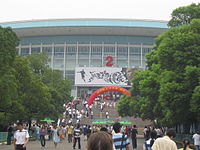 Shanghai Indoor Stadium.jpg