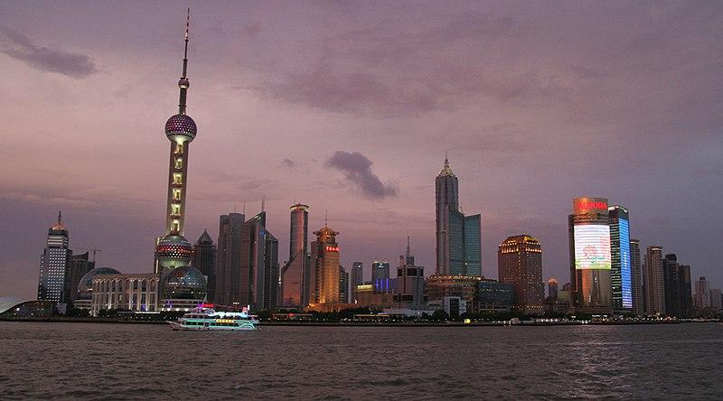 File:Shanghai Pudong Skyline.jpg
