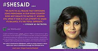 SheSaid campaign postcards featuring Loujain al-Hathloul.jpg