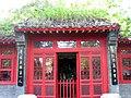 Shenyang City Scenes 沈陽市內景色 (1784609404).jpg