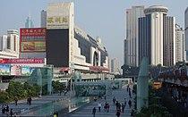 Shenzhen (Luohu) Railway Station 20140326.jpg