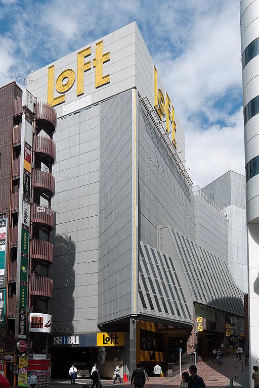 Shibuya-Loft