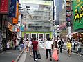 Shibuya Town in 2008 Early Summer - panoramio - kcomiida.jpg