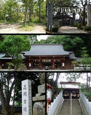 Shijōnawate, Osaka - Image: Shijonawate montage