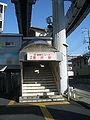 Shonan-monorail-Shonan-fukasawa-station-entrance.jpg