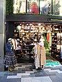 Shop 2015 (38870439694).jpg
