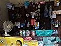 Shop at Kinshasa, DRC.jpg