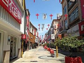 Ulica handlowa w Huangzhou, Huanggang, Hubei.jpg