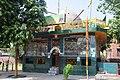 Shrine of Hazrat Maddho Lal Hussain 7.jpg