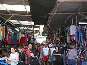 Carmel Market - Carmel Market, 2007